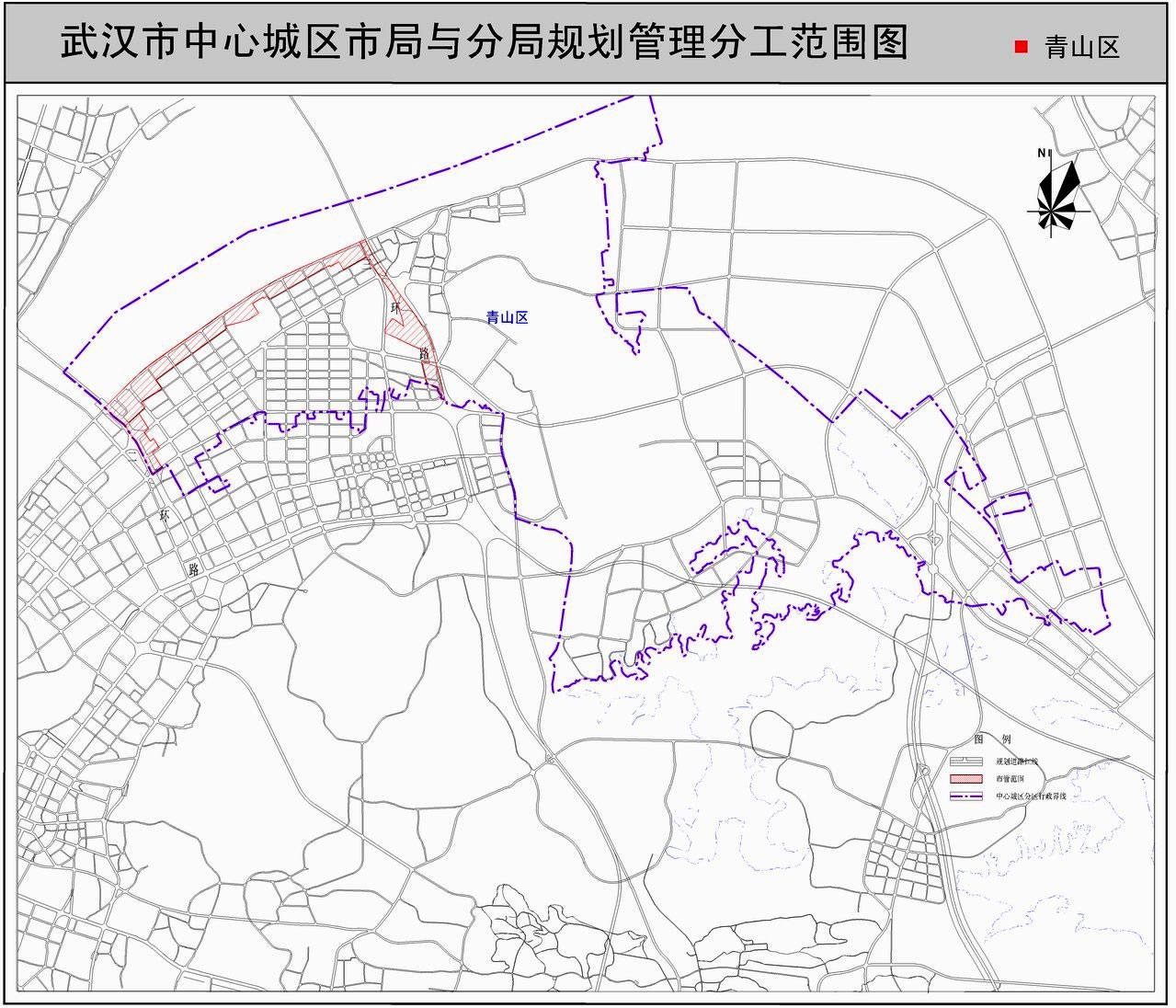 关于武昌青山洪山区规划管理分工范围调整的通知图片