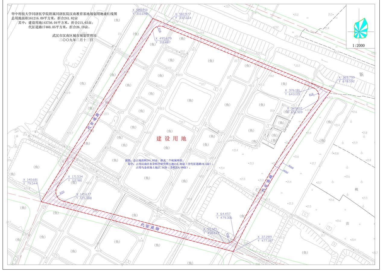 华中科技大学同济医学院附属同济医院申报的汉南教育基地建设项目《建