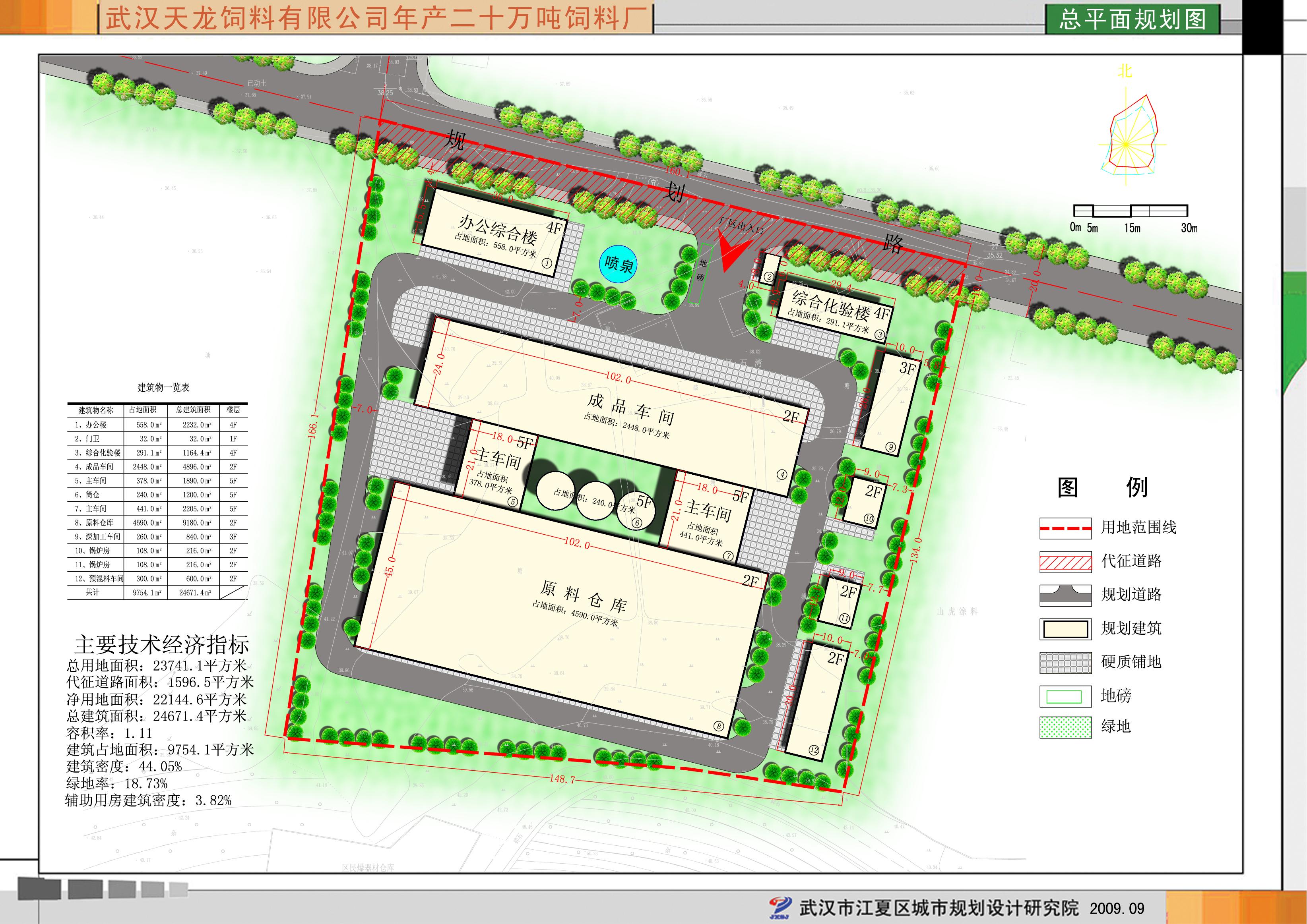 饲料厂平面设计图_对于生产单种动物饲料的工厂,控_设计分享