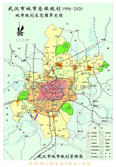 规划局信息_武汉市城市总体规划(1996--2020年)