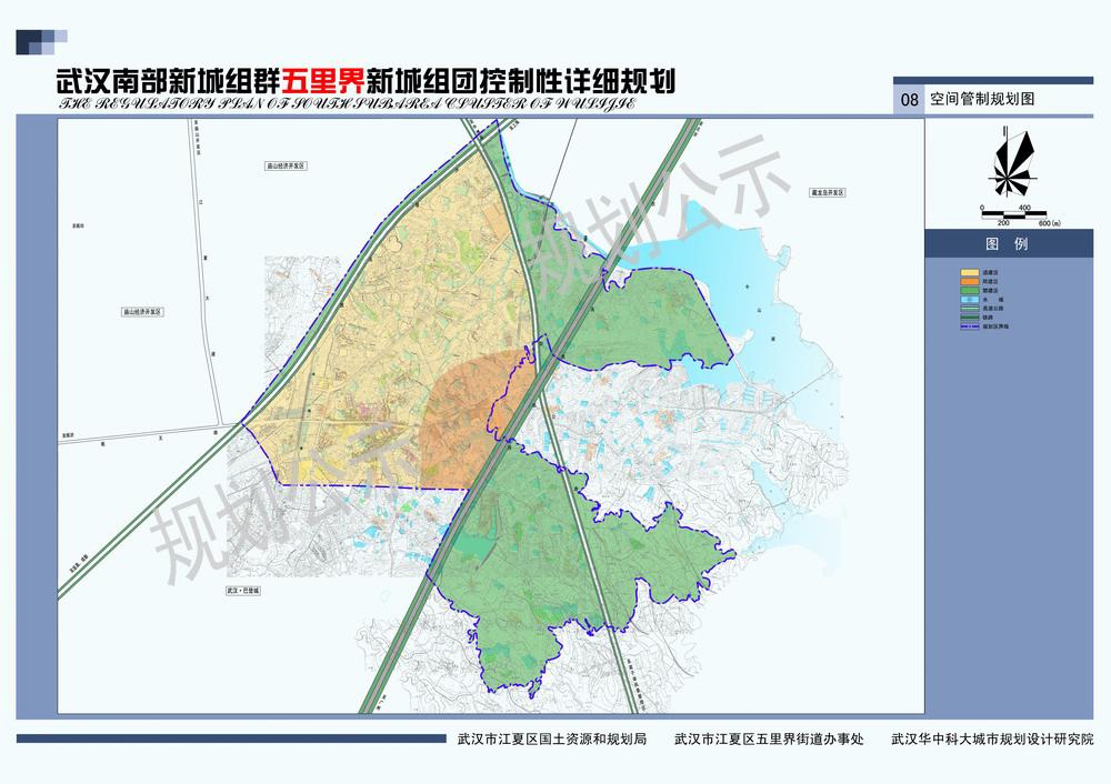 武汉南部新城组群五里界新城组团控制性详细规划批前公示
