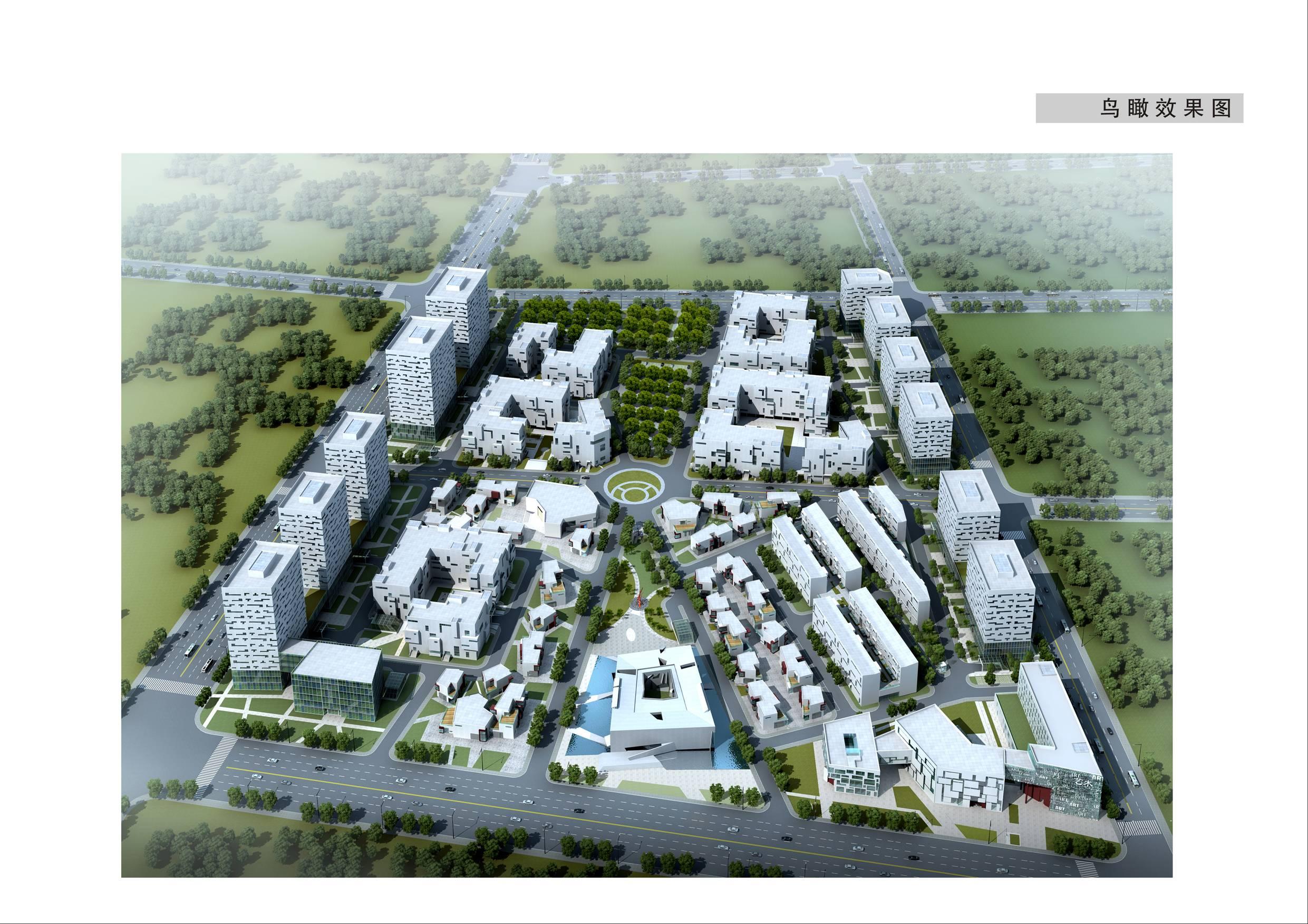 武汉创意产业园专项规划