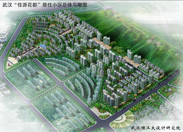 """关于武汉顺民""""佳源花都""""三期规划方案调整批前公示"""