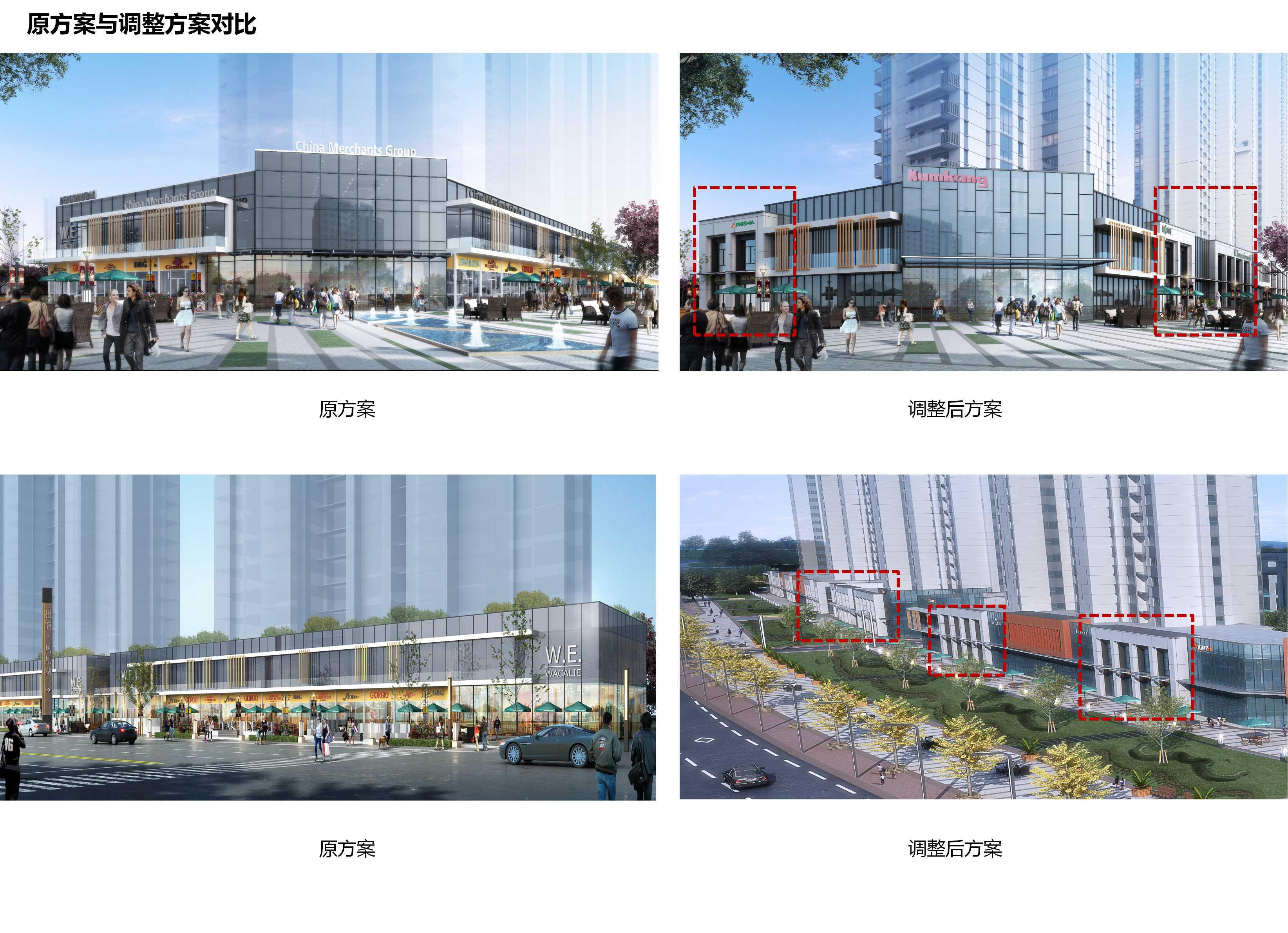 """(请注明""""规划公示""""字样),邮编:430050 武汉市国土资源和规划局汉阳"""
