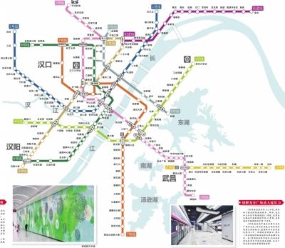 武汉地铁2号线南延线元宵节开通 318公里总运营里程凸显地铁城市硬实力