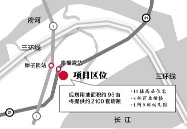 长江新城起步区地块第一拍落槌 2100套还建房项目将率先启动